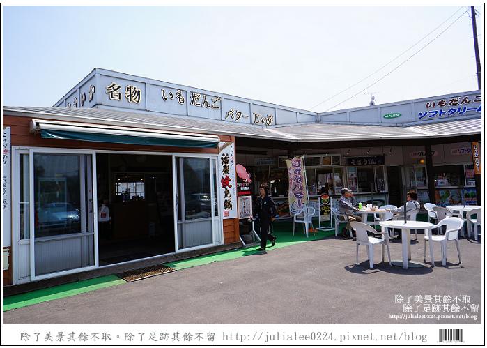 大沼國定公園 (61)