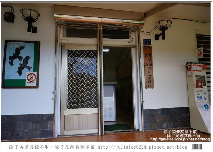 南仁湖 (1)