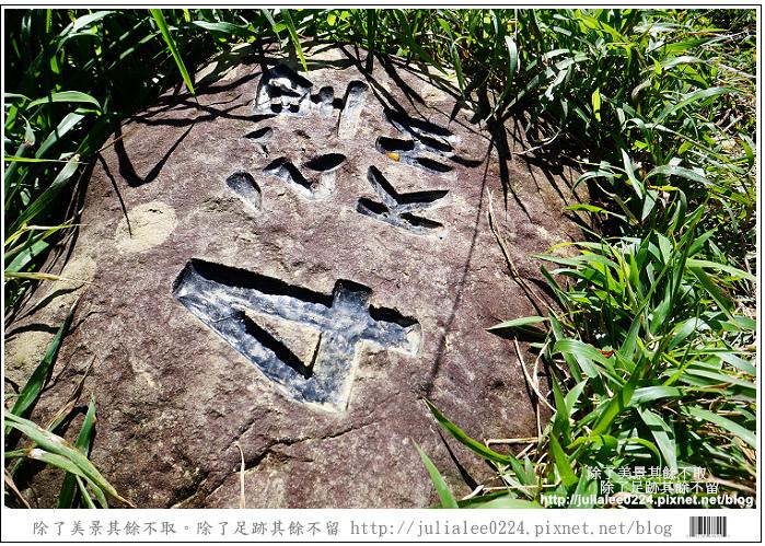 南仁湖 (31)
