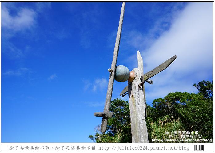 南仁湖 (59)