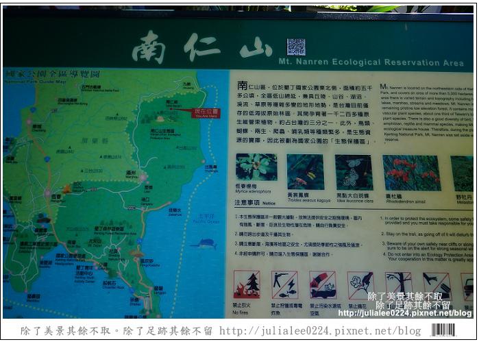南仁湖 (66)