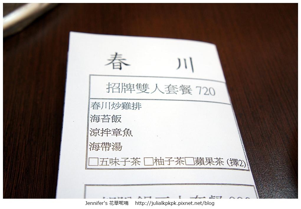 DSC04164.jpg