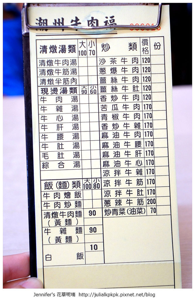DSC09457.jpg