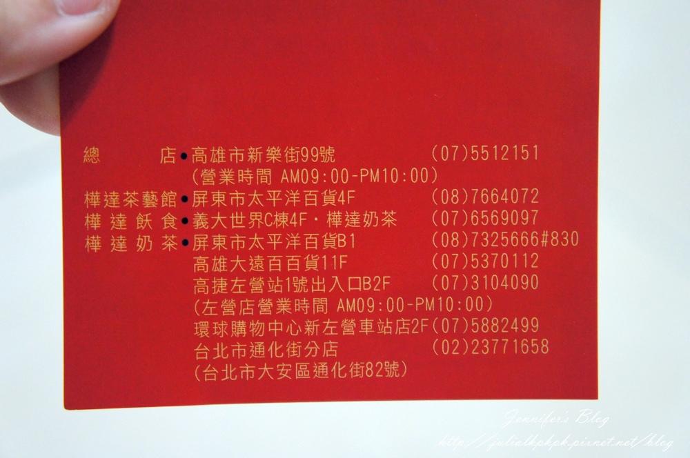 DSC07165.jpg
