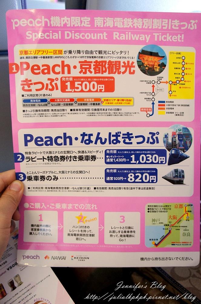 DSC09748.JPG