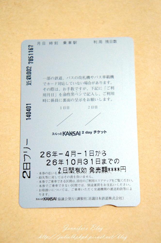 DSC09677.JPG