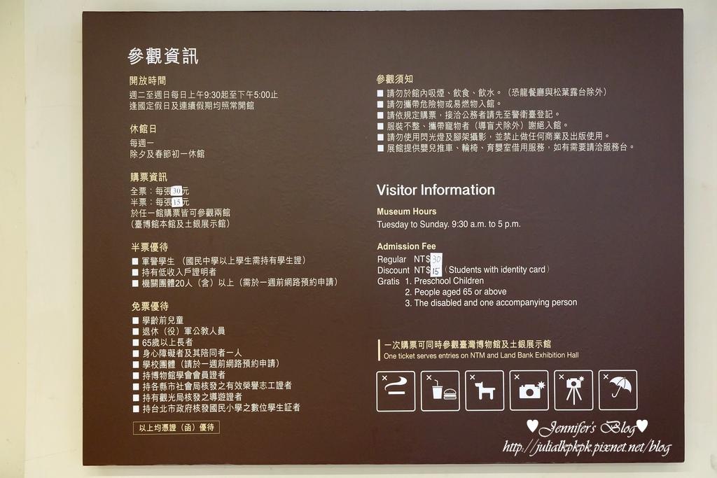 DSCF8880.jpg