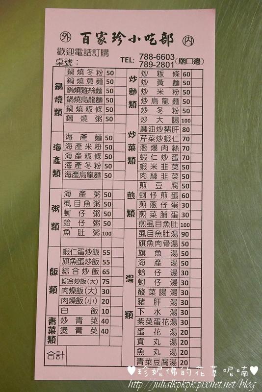 P1230347.jpg