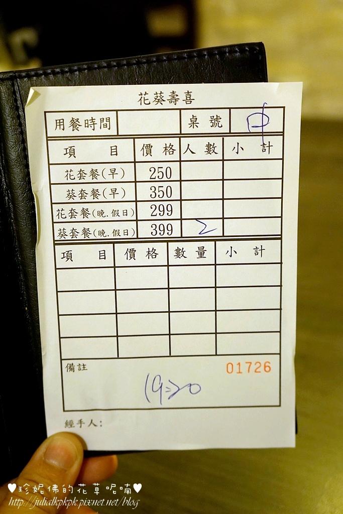 DSC04363.JPG