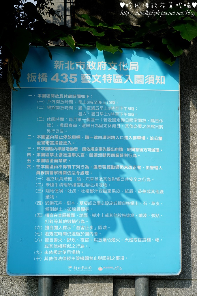 DSC02767.jpg