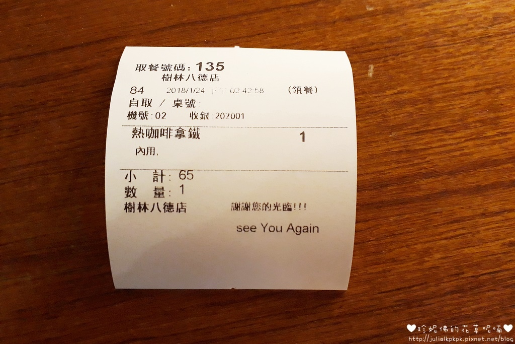 18-01-24-14-46-02-469_photo.jpg