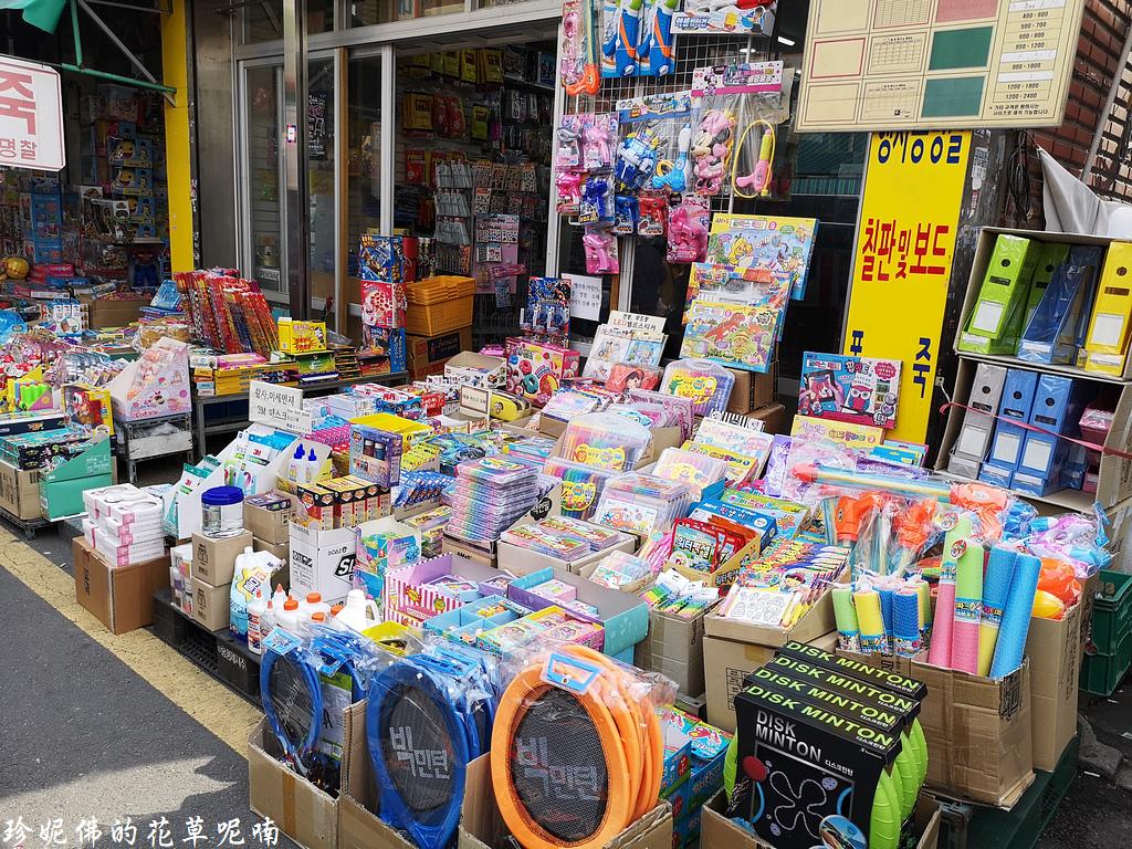 Changsin-dong.jpg