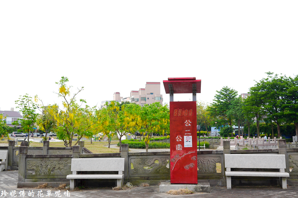 公二公園.jpg