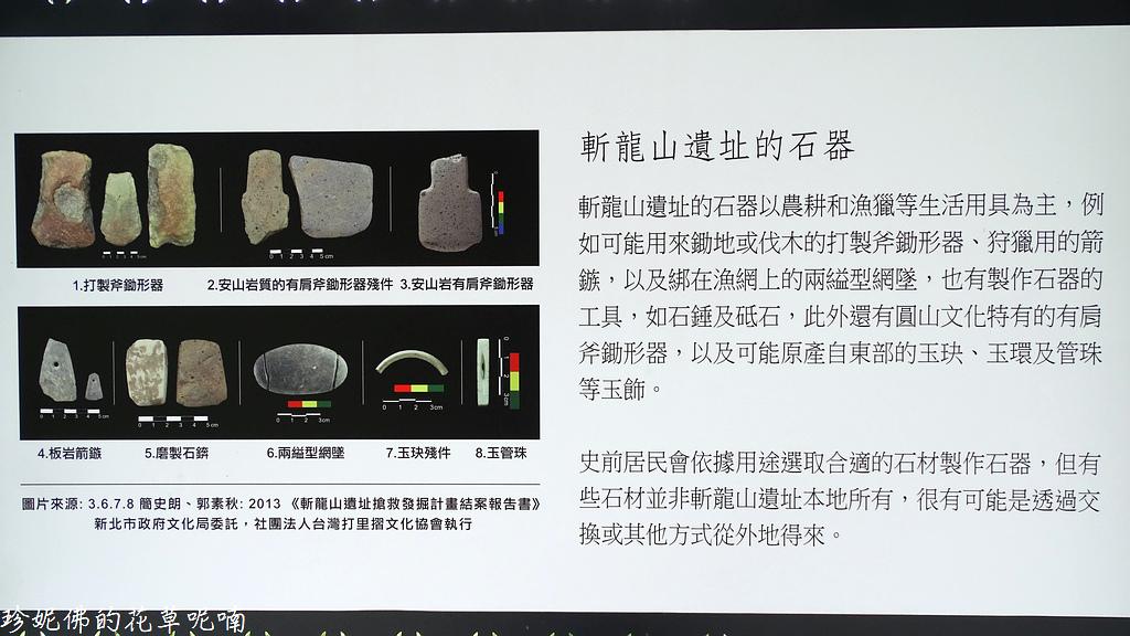 archeology3.jpg