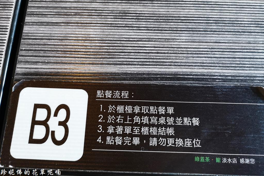 5400.jpg