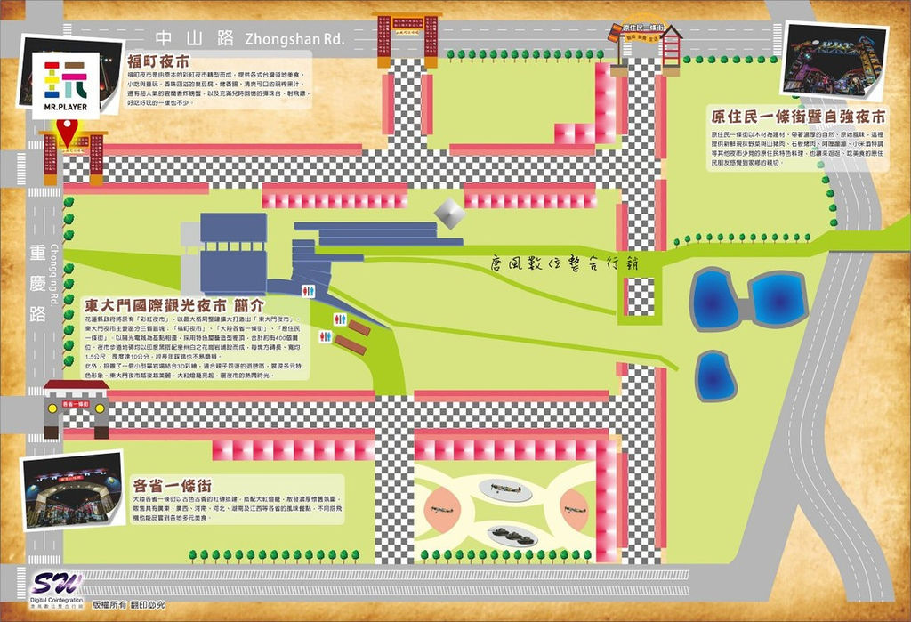 map1_1_orig.jpg