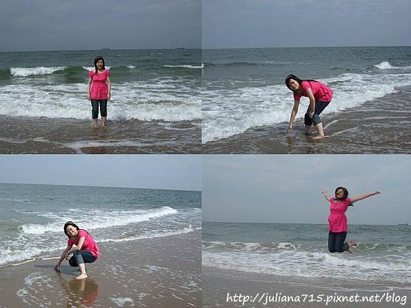 PhotoCap_090502155 小倩P01.jpg