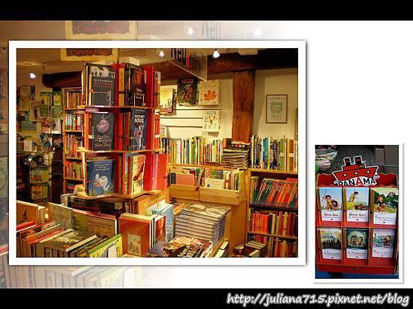 PhotoCap_08091934 馬堡舊城街景 (Helen).jpg