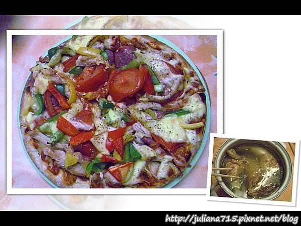 PhotoCap_08091601 晚餐 Pizza.jpg