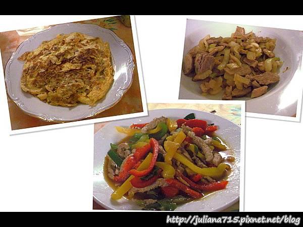 PhotoCap_08100905 晚餐 洋蔥炒豬肉P01.jpg