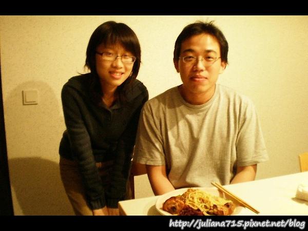 PhotoCap_08100320 午餐 蔬菜義大利麵蜂蜜烤雞(Helen).jpg
