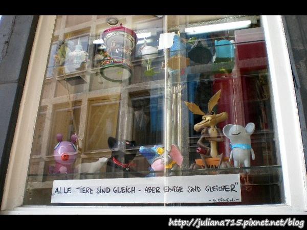 PhotoCap_08091953 馬堡舊城街景 (Helen).jpg