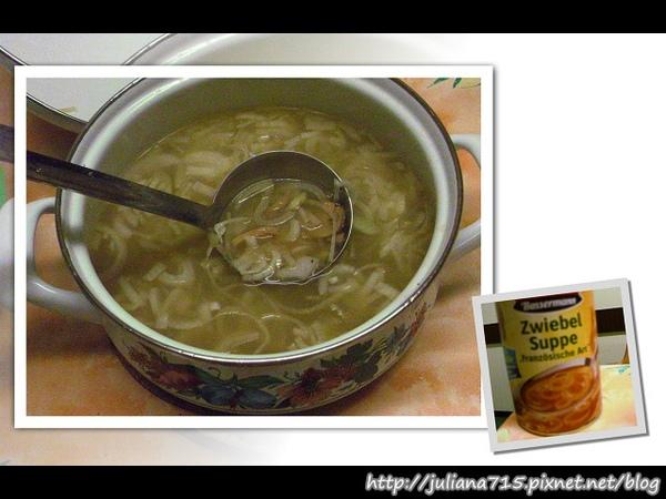 PhotoCap_08092201 晚餐 洋蔥罐頭磨菇湯.jpg