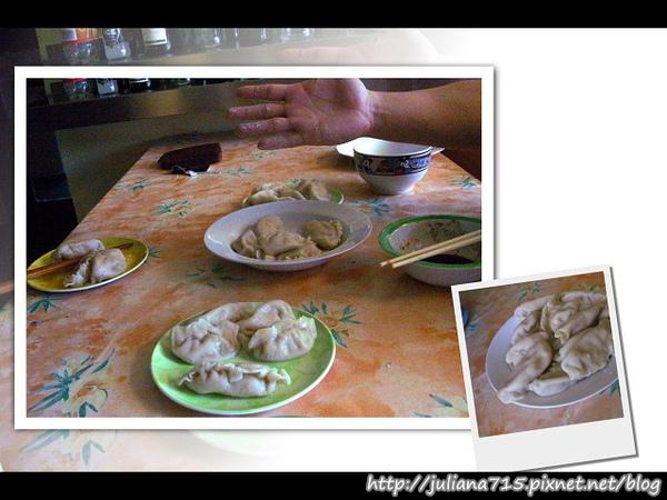 PhotoCap_08092804 水餃.jpg