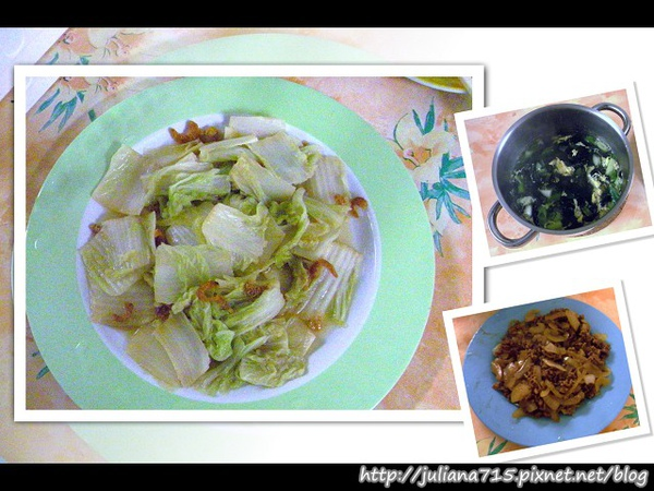 PhotoCap_08091709 晚餐 蝦米炒白菜.jpg
