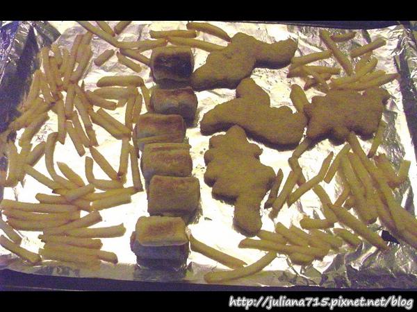 PhotoCap_08092759 晚餐 兒童餐1.jpg