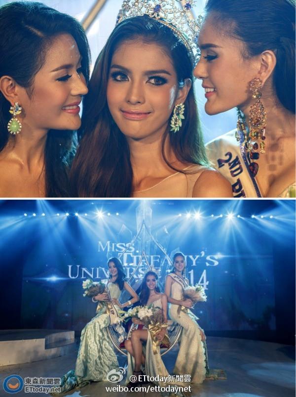 2014泰國變性人選美2