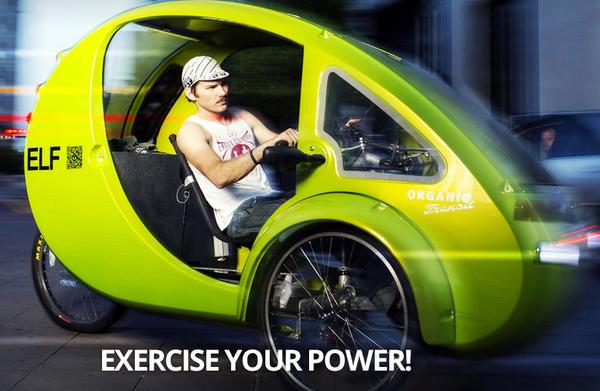 ELF電動單車2