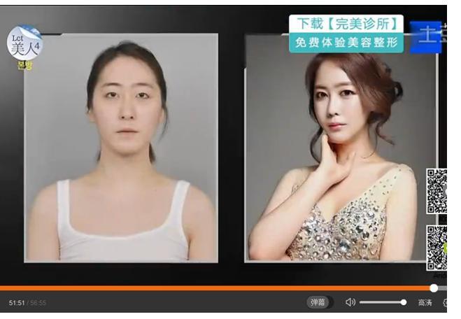 韓國變性人何旭成7