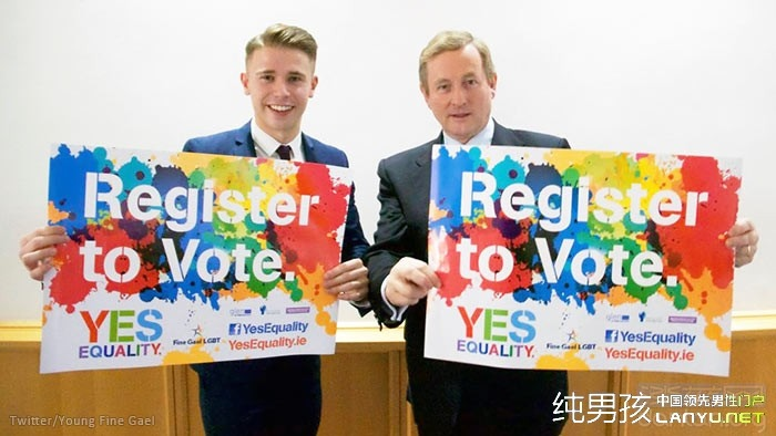 愛爾蘭同性婚姻公投通過