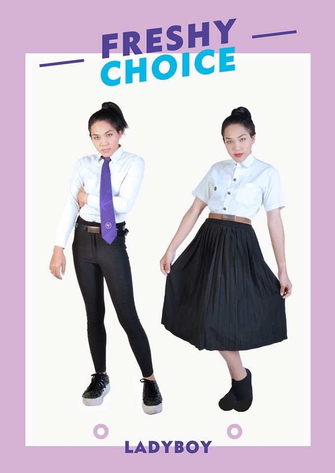 曼谷大學跨性別制服4