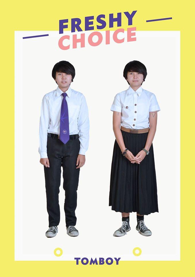 曼谷大學跨性別制服5