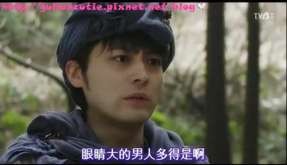 勇者鬥惡龍01