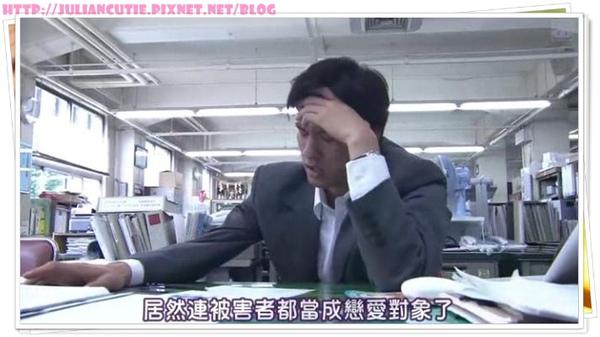 自戀刑警04