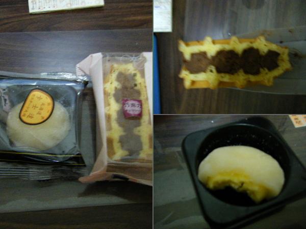 一期一會神戶鬆餅