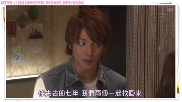 自戀刑警07