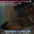 失戀保險01