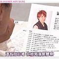 自戀刑警02