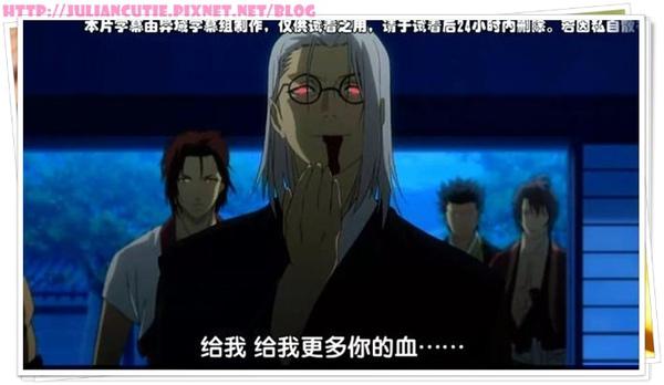 薄櫻鬼09