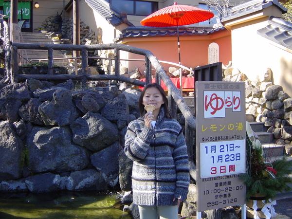 山梨富士眺望之湯