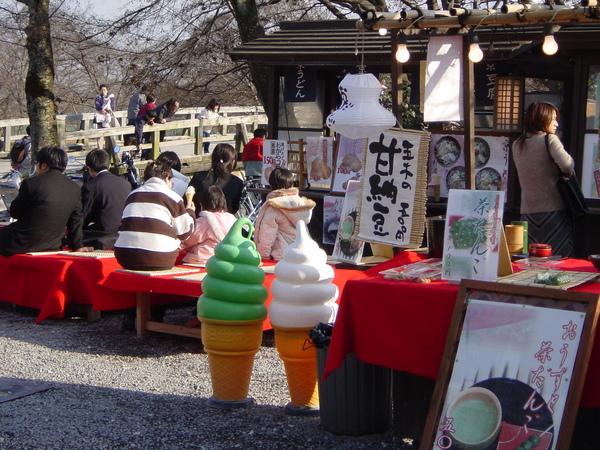 嵐山-1.jpg