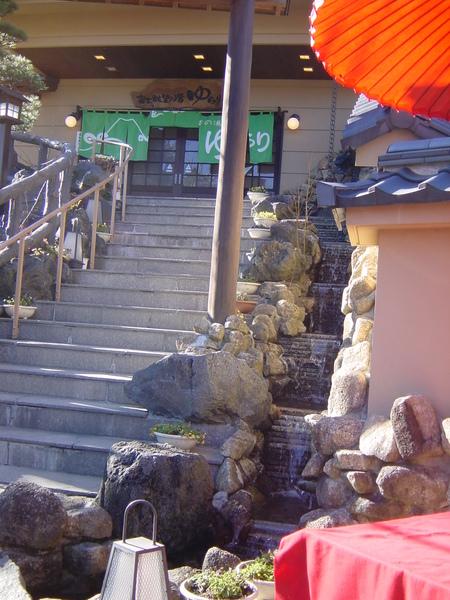 山梨富士湯-2.jpg