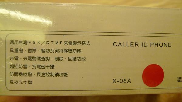 已賣出No. 2: 全新來電顯示電話.