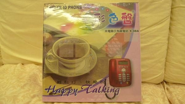 已賣出-No.2: 全新來電顯示電話. NT250