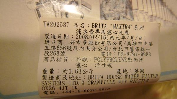 No.9: BRITA 濾芯( NT650)