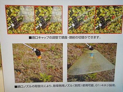DSC03579_調整大小_exposure.JPG